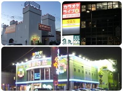 大阪南部・奈良