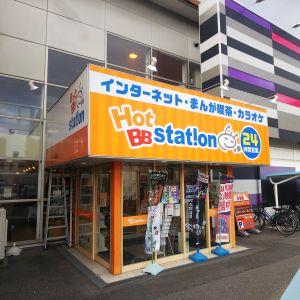 ネットカフェ/堺市
